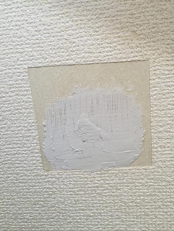 wallfix06.jpg