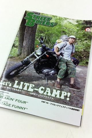 100727_streetbikers.jpg