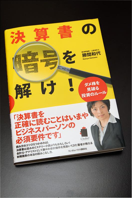 kessansyo_ango.jpg