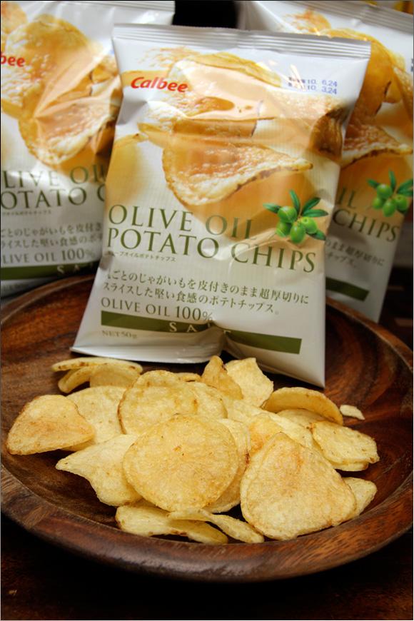 olivepotato00.jpg