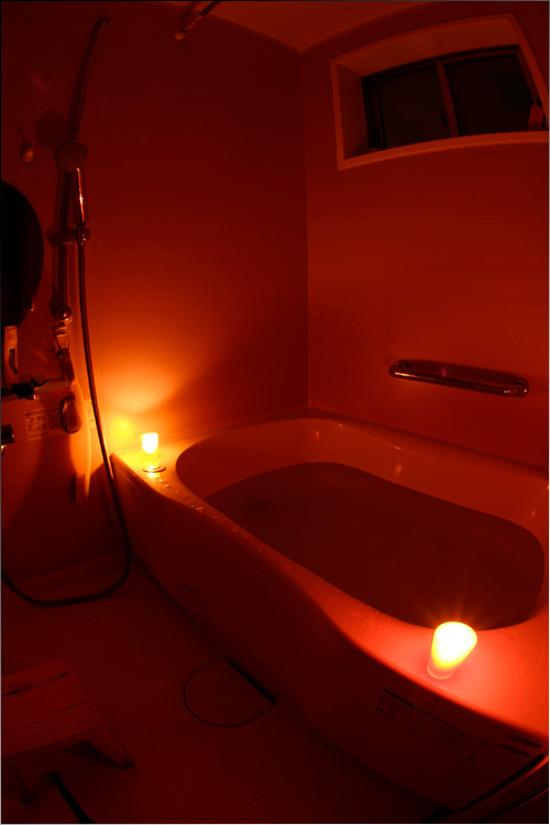 relaxbath.jpg
