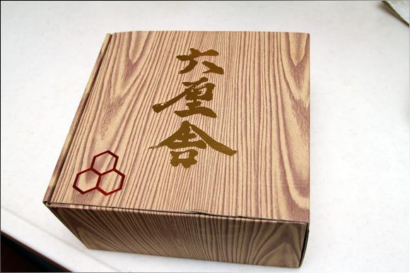 rokurinsya01.jpg
