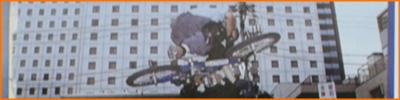 2001_3inv_thumb.jpg