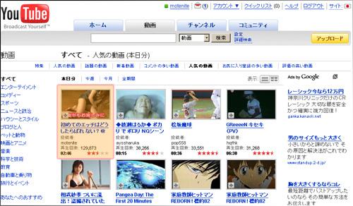 motescreen.jpg