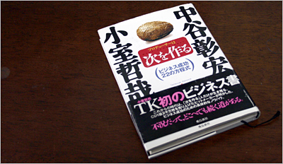 komurobook.jpg
