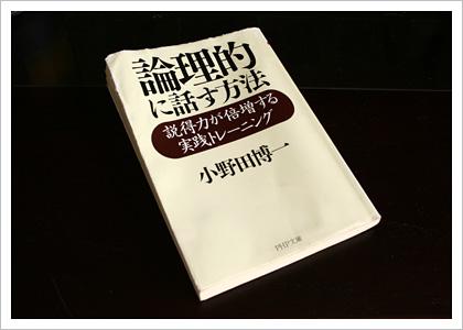 logicbook.jpg