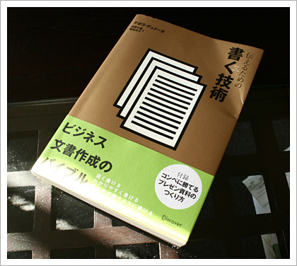 writebook.jpg