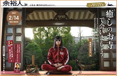 yoyujin02.jpg